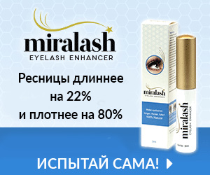 Miralash - ресницы
